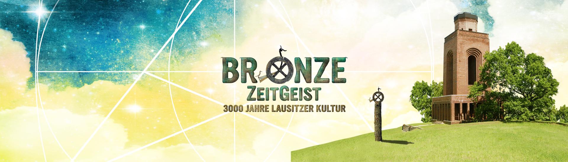 Bronze_header